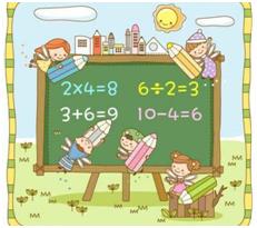 趣味数学题及答案