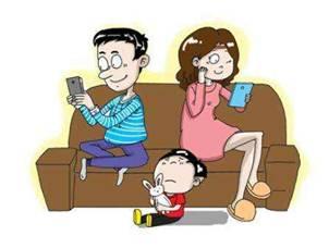 家庭教育指南